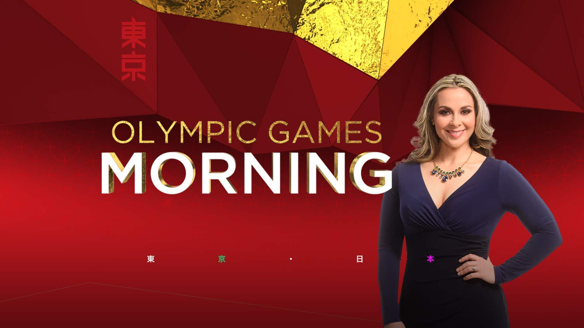 Olympic Games Morning | CBC.ca